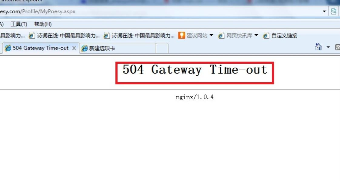诗词在线504 gateway time-out